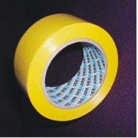 Hazard And Floor Marking Tape 50m x 33mm (Yellow)