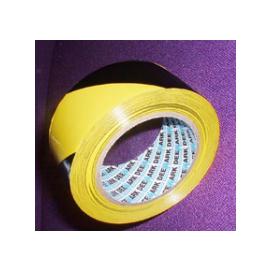 Black And Yellow Hazard Floor Marking Tape- 50m x 33mm